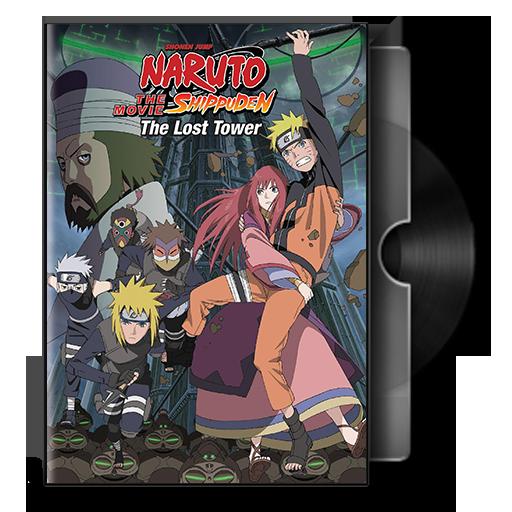 Naruto Shippuden Movie Dvd Folder Icon