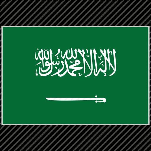Country, Flag, National, National Flag, Saudi Arabia, Saudi Arabia