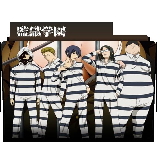 Prison School Folder Icon