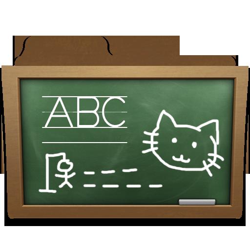 School Folder Icon at GetDrawings com | Free School Folder