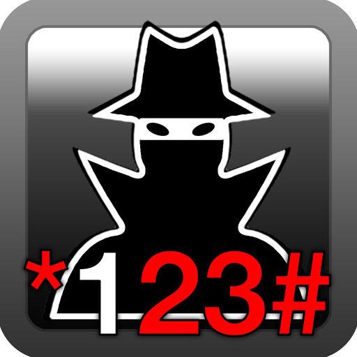 Spy Play As Secret Agent Recovering Dtmf Tones