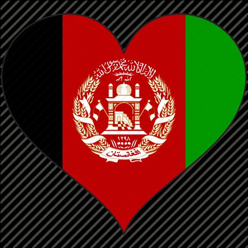 Afghanistan, Flag, Flags, Heart Icon