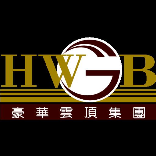 Hwgb Shareholder's Right