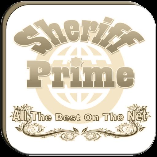 Cropped Sheriff Prime Icon Sheriff Prime