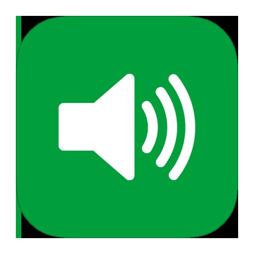 Icon Sound Off