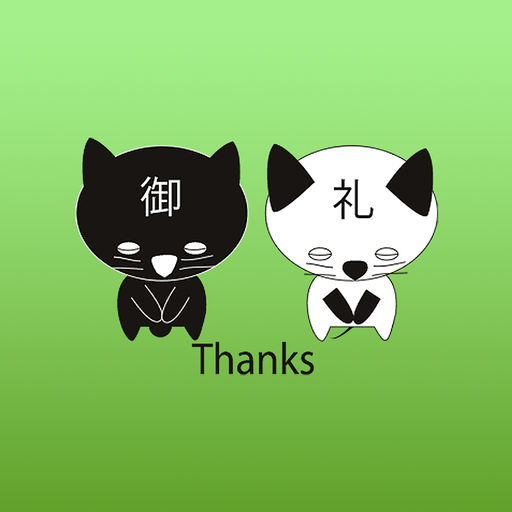 Simba The Cat In Black Japanese