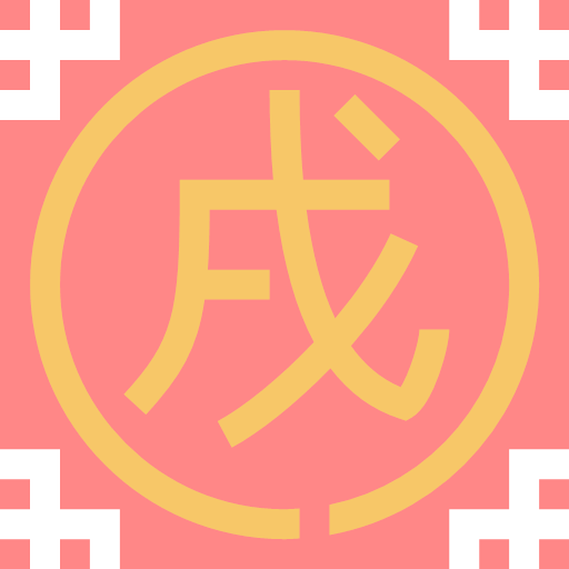 Xu Icon Free Icons, Freebies Icons