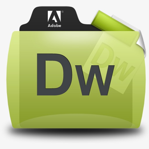 Dw Software Icon, Dw, Software Icon, Green Icon Png Image