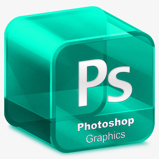 Ps Icon, Icon, Ps, Software Icon Png Image And Clipart For Free