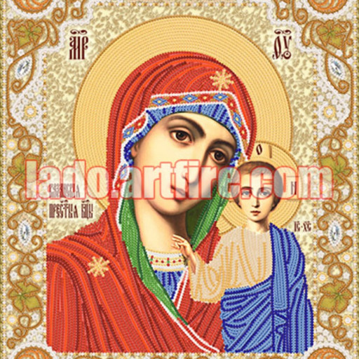 Mary Kazanska Wedding Pair Orthodox Icon Bead Embroidery Kit Diy