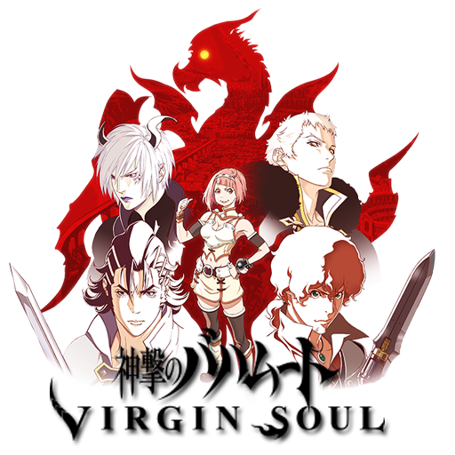 Shingeki No Bahamut Virgin Soul Anime Icon