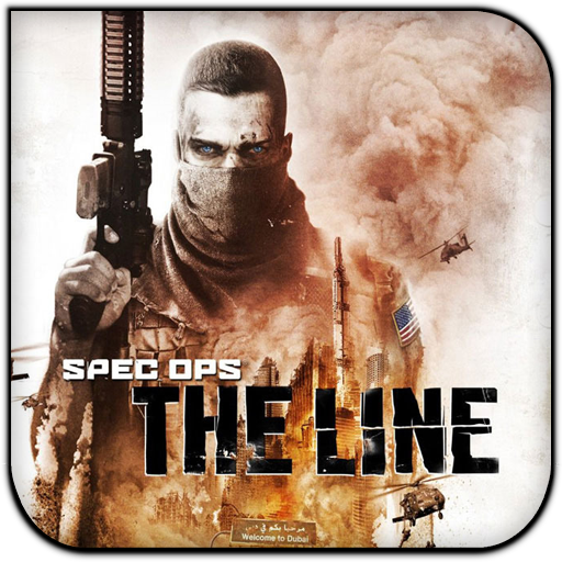 Ops The Line Ops