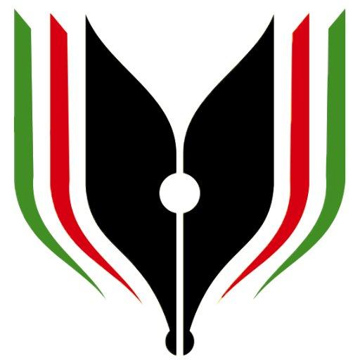 St Peter's Malawi Et