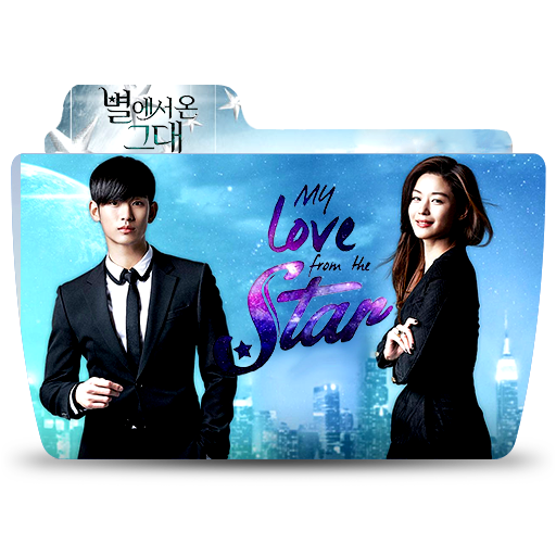 My Love From The Star K Drama