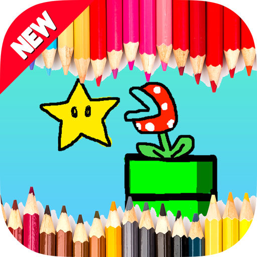 Kids Coloring Drawing
