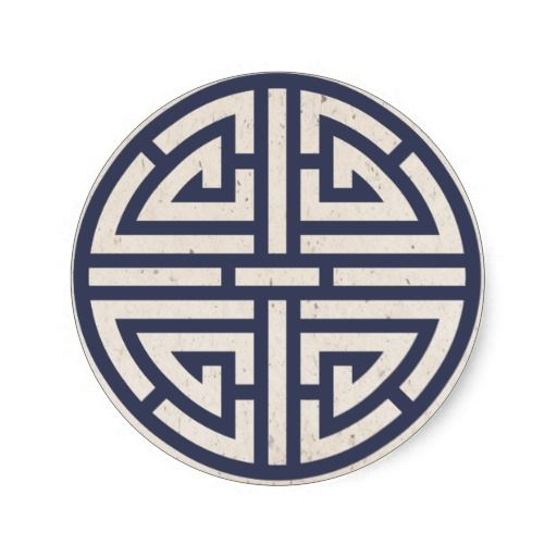Ancient Symbols Of Love Navy Korean Paper