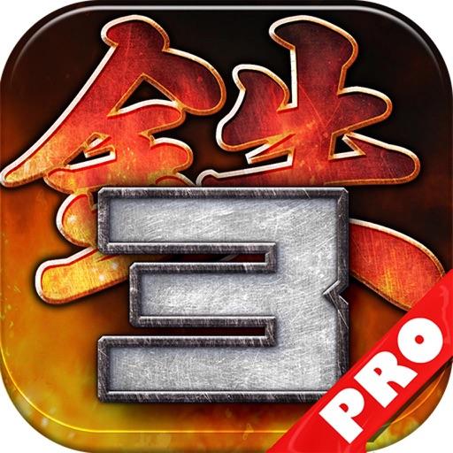Game Cheats For Tekken Edition