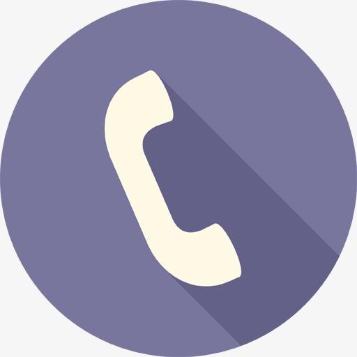 O Flat Round Icon Telefone Fone De Ouvido Png Imagem Para