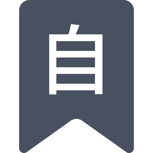 Mobile Terminal Label Self, Terminal Icon Png And Vector For Free
