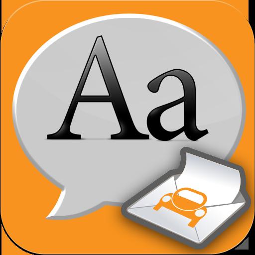 Vbox Pro Handsfree Messaging Speech To Text And Text To Speech