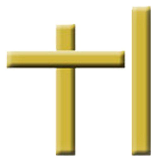 Trinity Unwraps Christmas Schedule Trinity Altoona