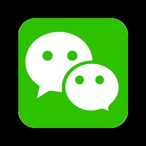 Wechat Icon Free Of Social Media Logos