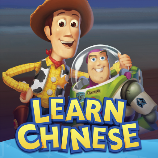 Learn Chinese Toy Story Disney Language Learning Bei Disney