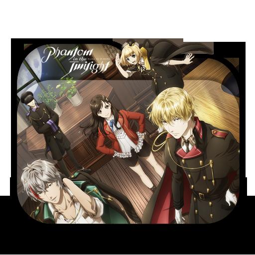Phantom In The Twilight Folder Icon