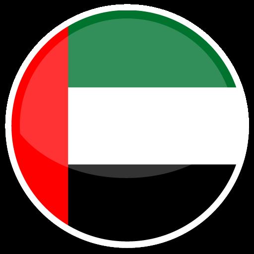 United, Arab, Emirates, Flag, Flags Icon Free Of Round World Flags
