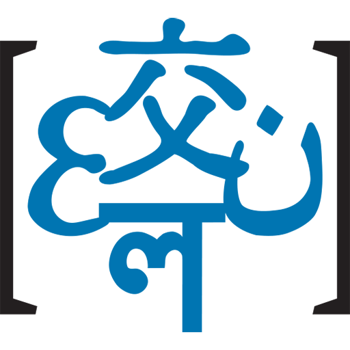 Cropped Multilingual Icon Multilingual