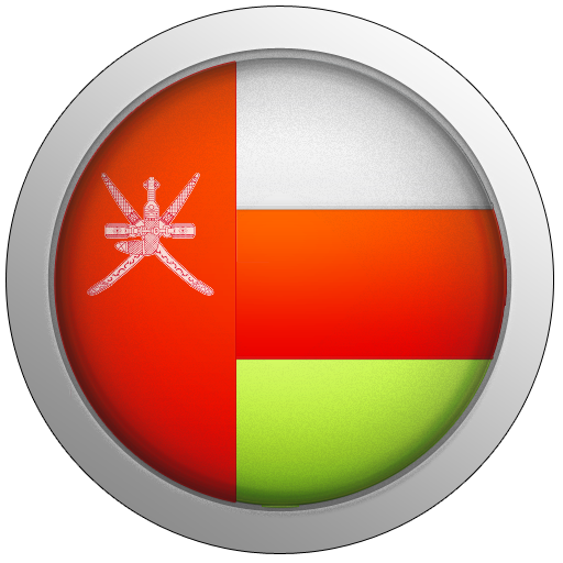 Oman Flag Icon