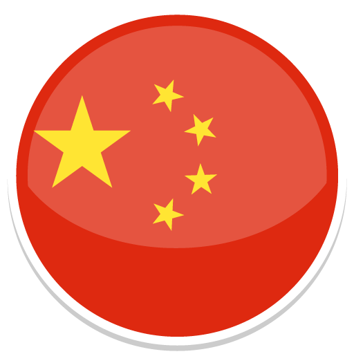 China Icon Free Of Round World Flags Icons