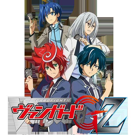 Cardfight!! Vanguard G Z