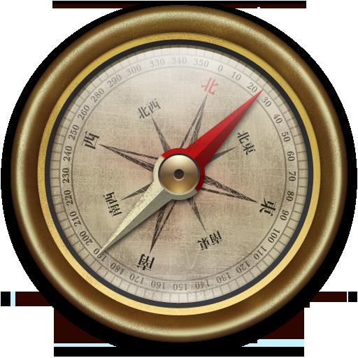 Compass Vintage Icon Compass Iconset Mcdo Design