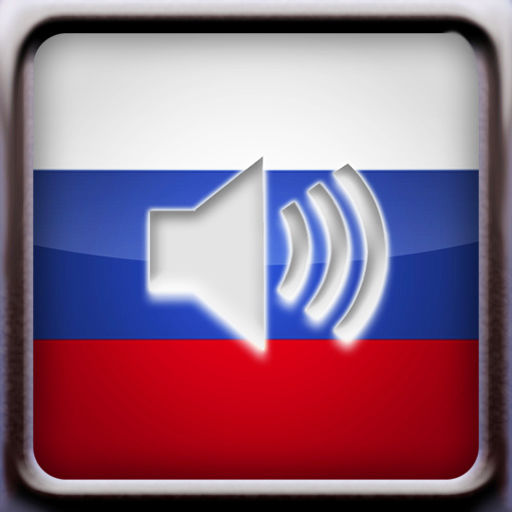Russian Verbs Quiz + Audio Multiple Choice Vocabulary