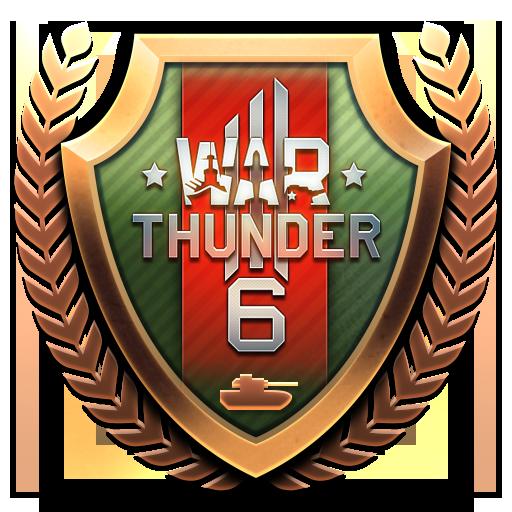 Steel Legion Ab War Thunder Tournaments