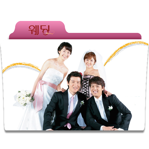 Wedding Folder Icon