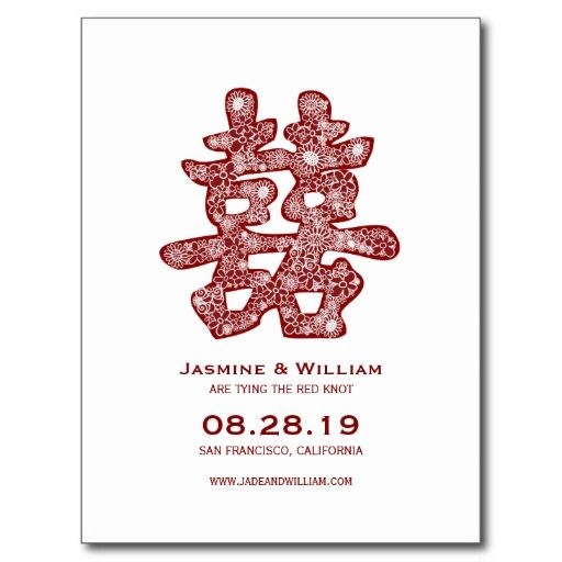 Red Double Happiness Chinese Wedding Save The Date Announcement