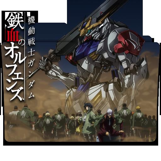 Mobile Suit Gundam Folder Icon