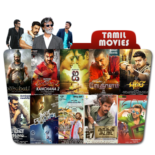 Tamil Movie Folder Icon
