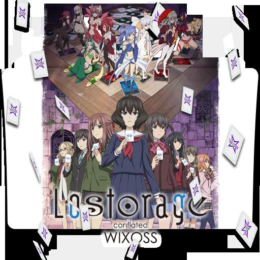 Lostorage Conflated Wixoss Folder Icon
