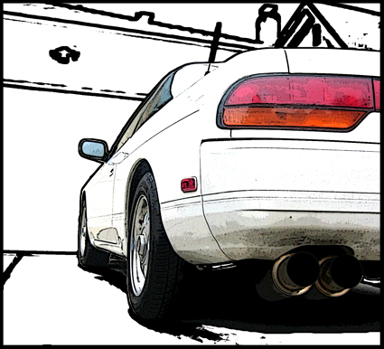 1991 nissan 240sx repair manual