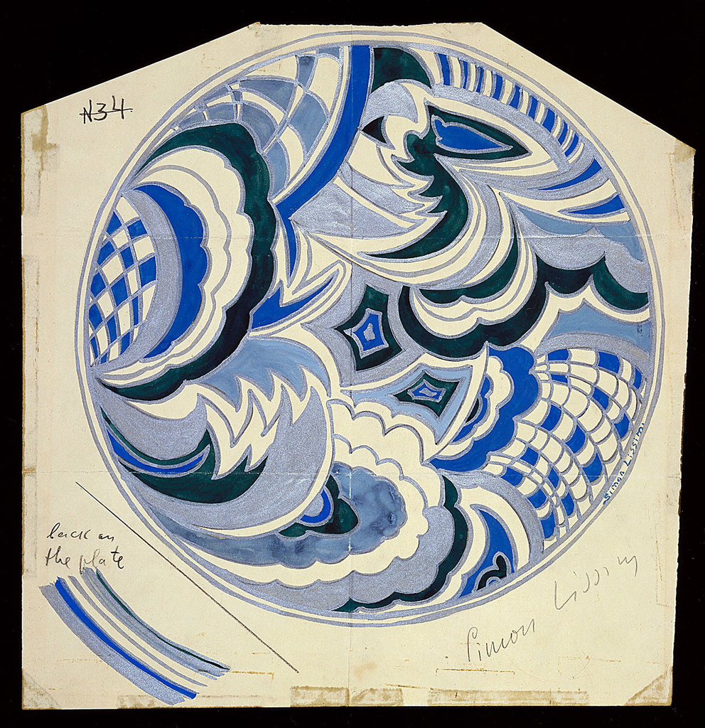 992x1024 Drawing, Design For A Plate, 20th Century Objects Collection
