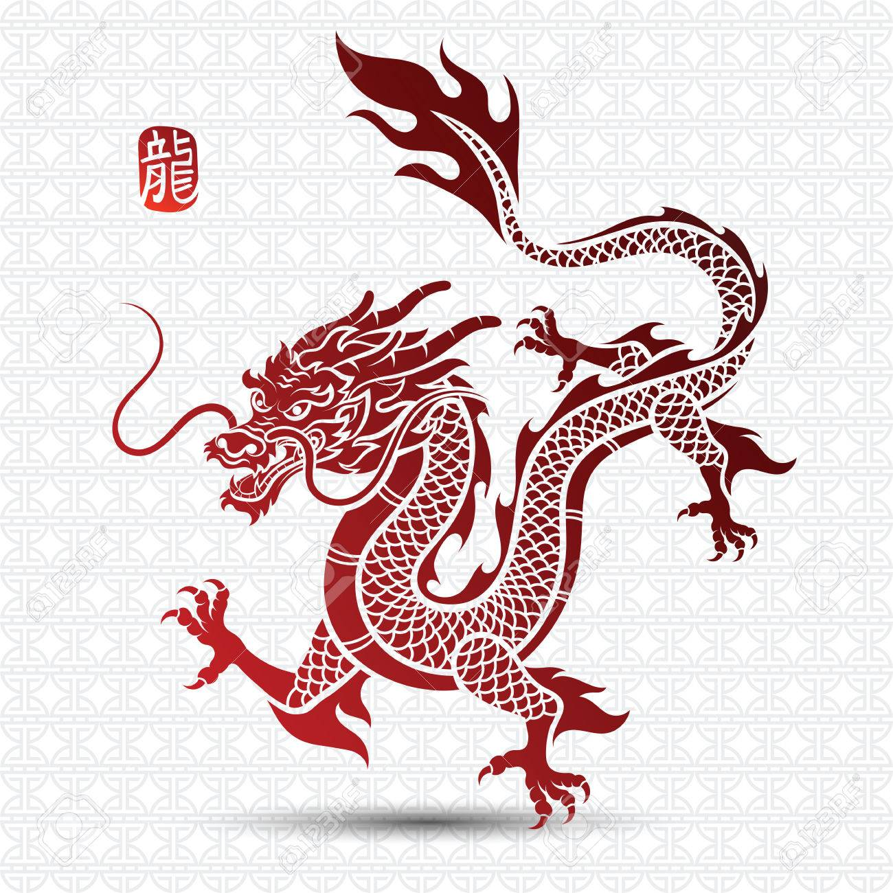 Ancient Chinese Dragon Drawing At Getdrawings Free For