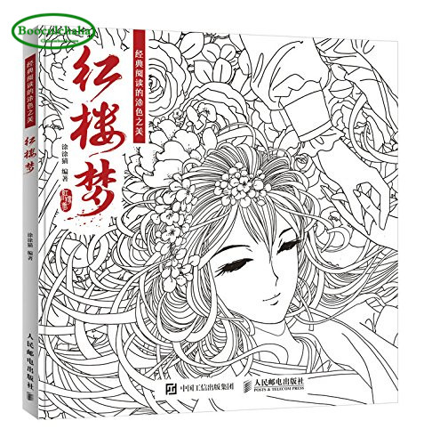 477x500 Coloring Books For Adults Line Drawing Book Chinese Ancient Figure