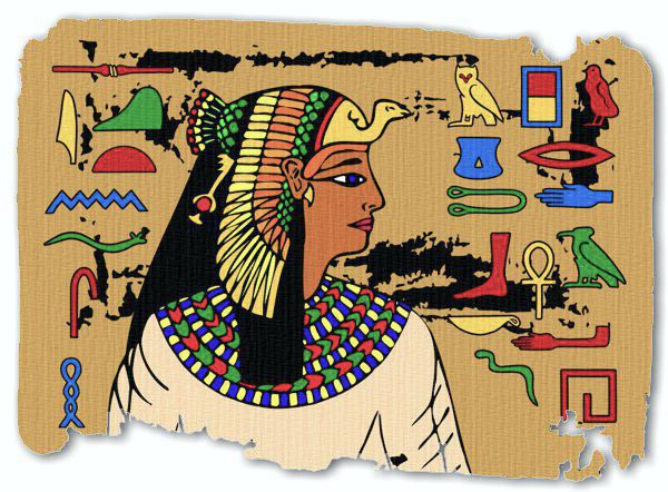 600x442 How To Draw An Ancient Egyptian Head
