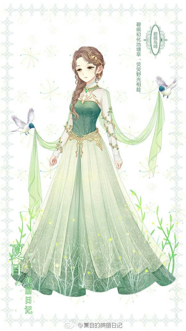 Anime Girl With Dress
