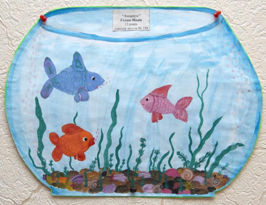 882x680 Aquarium. Nature. Drawings. Pictures. Drawings Ideas For Kids
