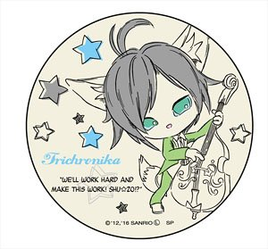 300x279 Show By Rock!! Can Badge Drawing Ver Riku (Anime Toy