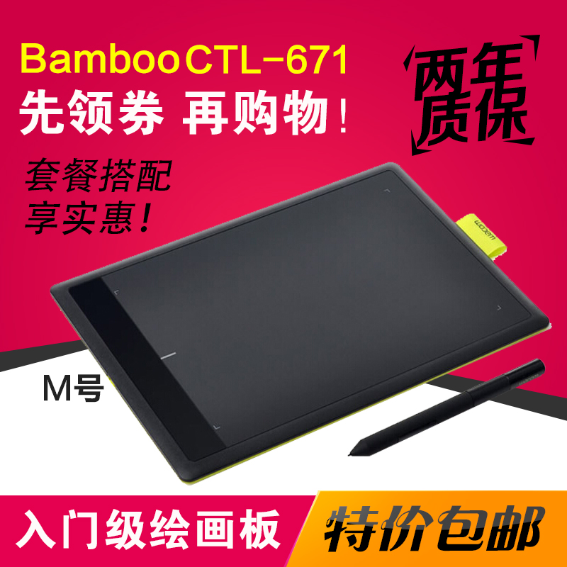 800x800 Ctl 671 Pen Tablet Bamboo Ctl471 Hand Painted Plates Tablet